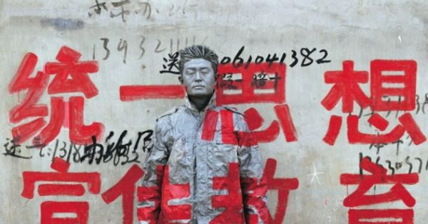 Interview Video Liu Bolin