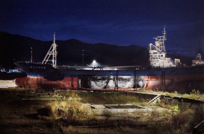 JR-Lithographie - Action in Kesennuma - Japan