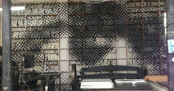 Installation JR X Idem PAris 2013