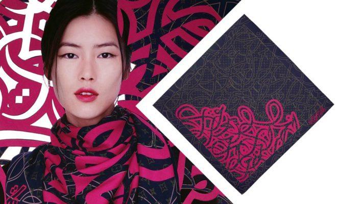 Louis Vuitton X eL Seed - Foulard Calligraphie Graffiti
