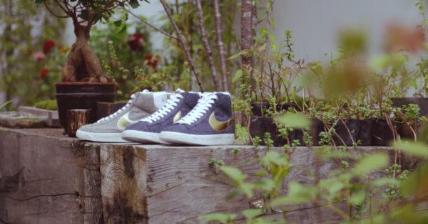 Nike Blazer Mid X BEAMS
