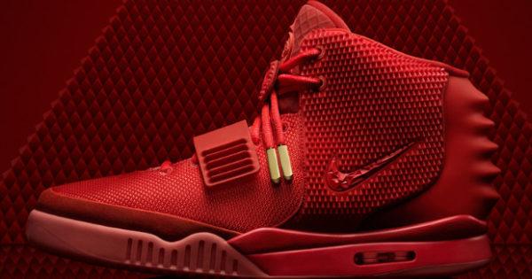 Nike-Air-Yeezy-II-Mens-Shoe-508214_660