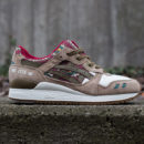 Asics Gel Lyte II Light Brown Olive