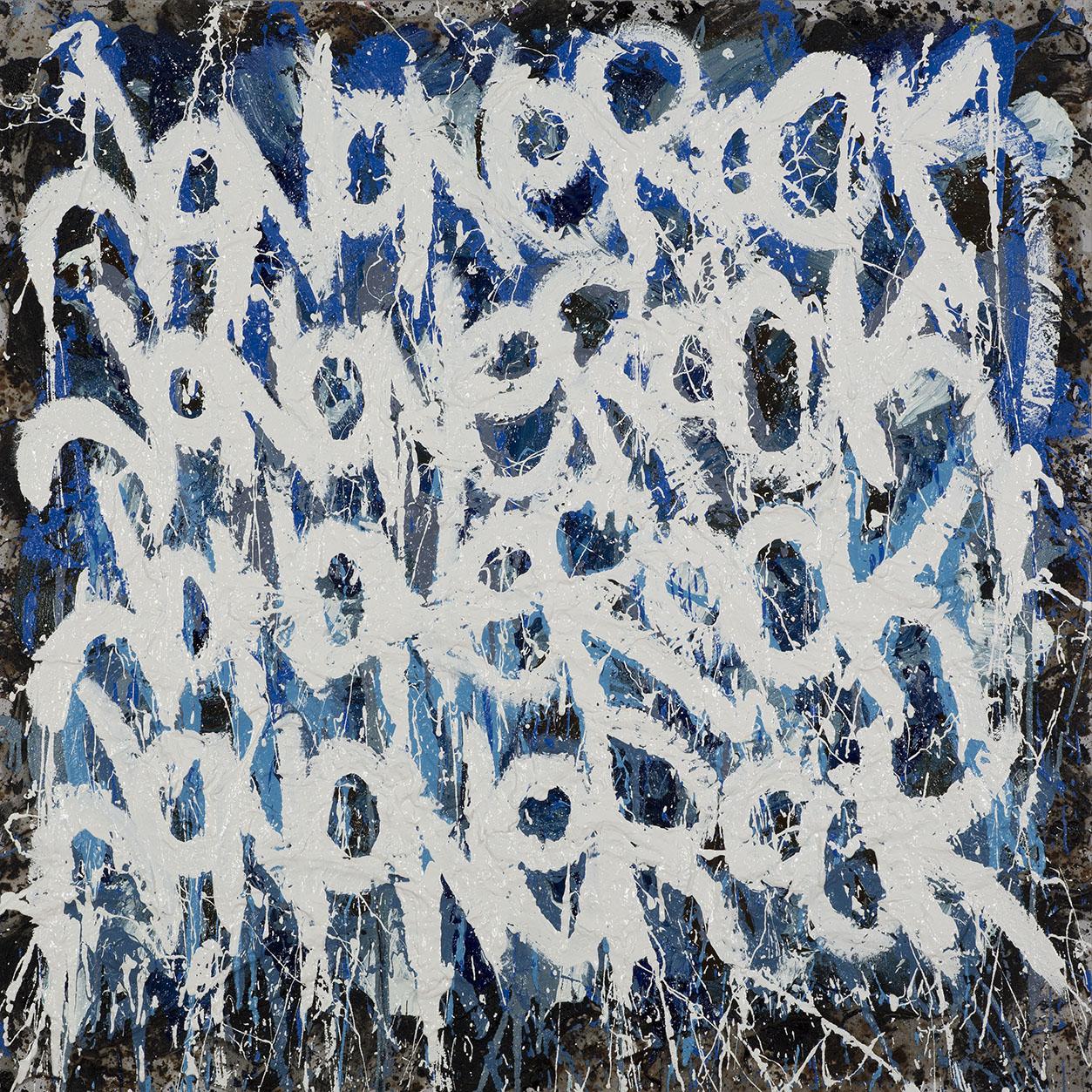 JonOne Manifestation 2014 110 x 110 cm