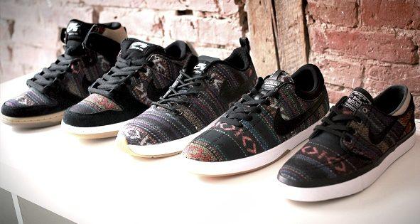 Nike SB Project Hacky Sack