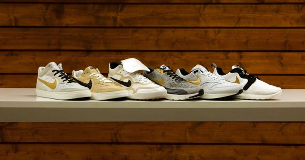 nike-gold-trophy-pack