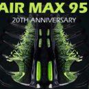 Air Max 95 20th Anniversary