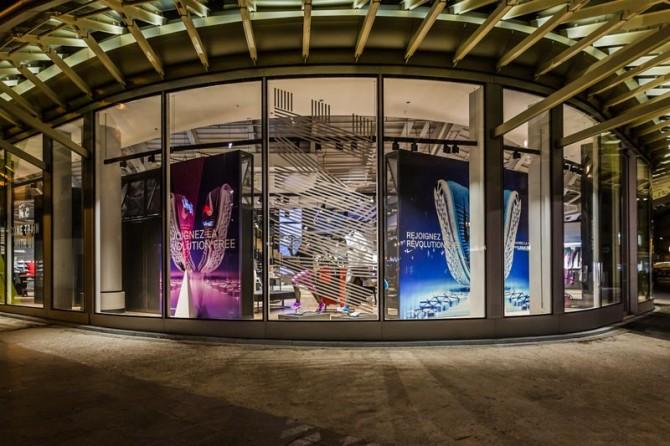 Nike Store Forum des Halles