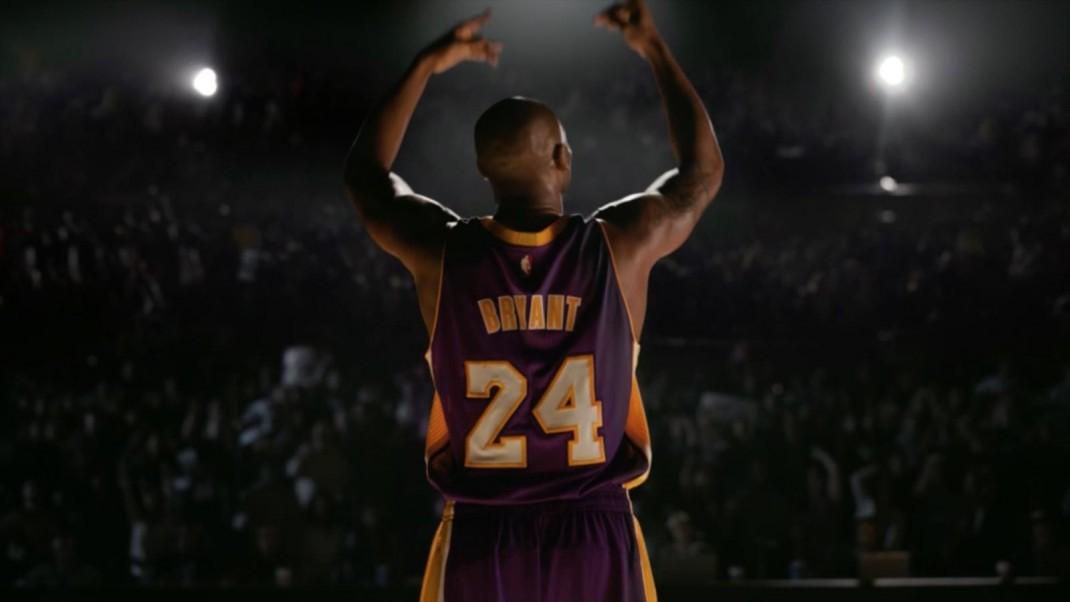 Nike The Conductor Kobe Bryant