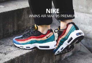 Nike WMNS Air Max 95 Rio Teal