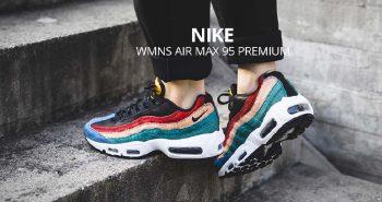 nike-womens-air-max-95-rio-teal