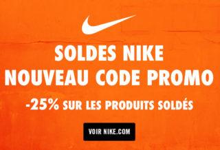 Code Promo - Soldes NIKE Juillet 2017