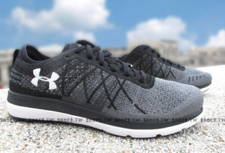 Test des chaussures running Under Armour Threadborne Fortis
