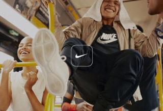 Nike Black Friday 2017 : Toutes les Promos en avant-première