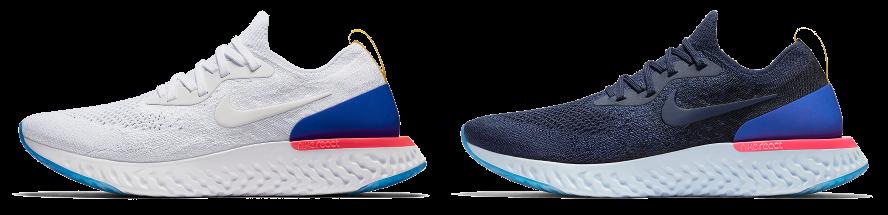 54bf9fec6a8593 Les runners sont toujours à la recherche d'une chaussure complète. La Nike  Epic React Flyknit offre un amorti exceptionnel à chaque foulée, une  réactivité ...