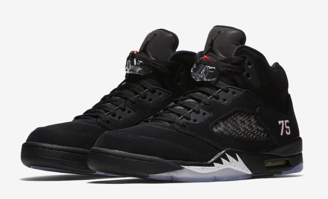 Air Jordan 5 X PSG Paris Saint-Germain - AV9175-001 - Date de Sortie