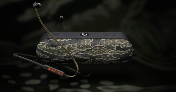 Beats X UNDEFEATED Tiger Camo Collection