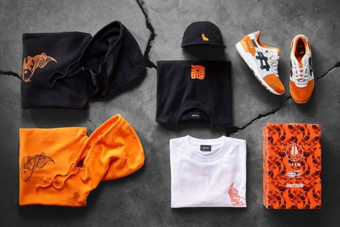 Afew x BEAMS x Asics Tiger Gel Lyte III Orange Koi Collection