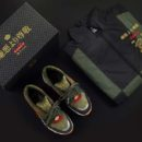 Diadora-N9002-24-Kilates-Mita-Sneakers-Mighty-Crown