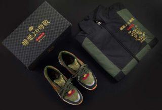 Diadora N9002 x 24 Kilates x Mita Sneakers x Mighty Crown