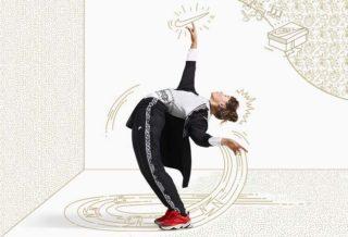 Nouveau Code Promo Nike Store pour Noël 2018