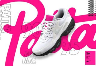 collection Patta x Nike « Publicity. Publicity. Wohooooow! »