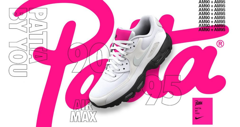 buy online 4251c 8deb7 Publicity. Wohooooow! » patta-nike-air-max-90-95-release-info