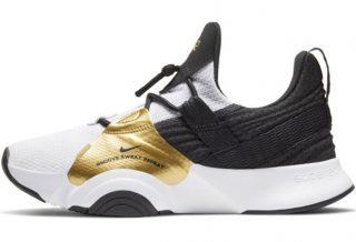 Nike présente la Superrep Groove et la Superrep Surge